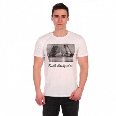 Ивановский текстиль! Небывалая акция июня — Мужская одежда
