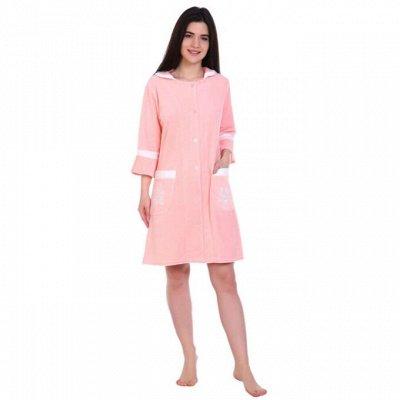 Ивановский текстиль, любимый! КПБ, полотенца, пижамки — Женская одежда - Халаты — Халаты