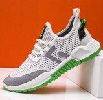 Мужские кроссовки, цвет белый/серый, подошва зеленая