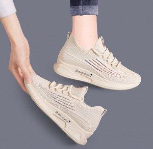 Женские кроссовки, радужные полосы, цвет бежевый