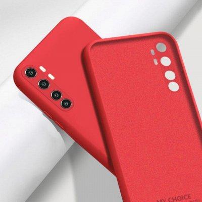 Аксессуары Фирмы Xiaomi — Чехлы и защитные стёкла для телефонов, ноутбуков и планшетов