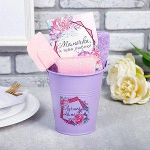 Набор подарочный «Лучшей маме»