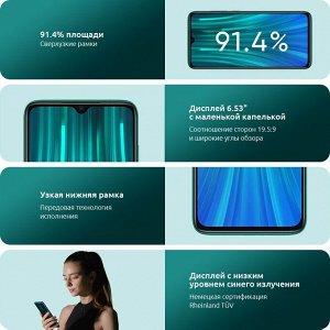 Xiaomi RedMi Note 8 Pro 128Gb