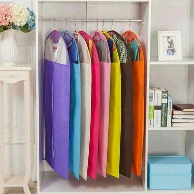 База Полезных Товаров для Дома, Дачи и Авто! — Компактное хранение — Чехлы для одежды