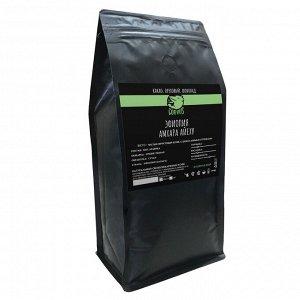 Кофе в зёрнах/молотый Эфиопия Амхара 4 Айеху 1 кг