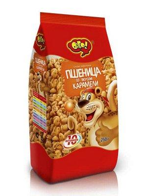 """Сухой завтрак """"Пшеница с карамелью"""" ОГО 250гр"""
