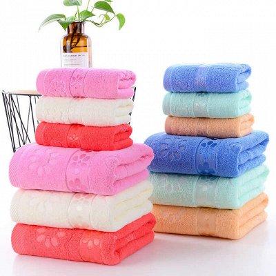 База Полезных Товаров для Дома, Дачи и Авто! — Полотенца для ванной и кухни — Аксессуары