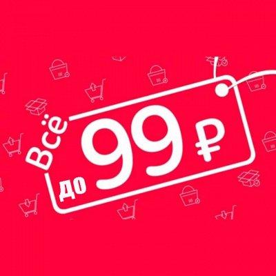 Экспресс ! Любимая Япония, Корея, Тайланд❤ Все в наличии ❤ — FIX! Все до 100 рублей!!! — Чистящие средства