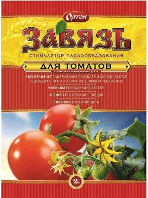 Завязь томаты 2гр /150/ Ант