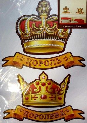 Наклейка интерьерная Король и Королева