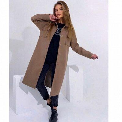 Распродажа продолжается*Одежда и аксы для всей семьи*  — Пальто, куртки, пуховики — Верхняя одежда
