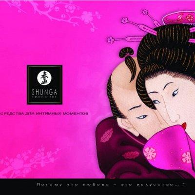 Для взрослых +18 — Искусство Shunga  — Товары для взрослых