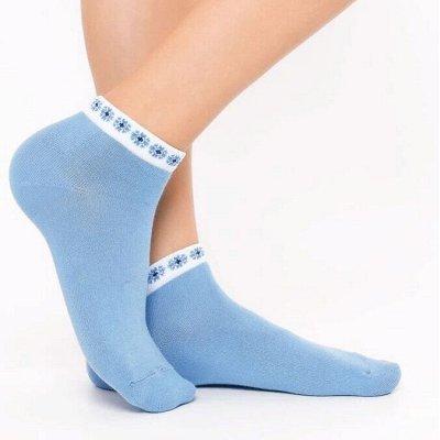 Лучше детские носки от MarkFormelle! — Укороченные носки женские — Носки
