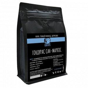 Кофе в зёрнах/молотый Гондурас Сан Маркос 250 г