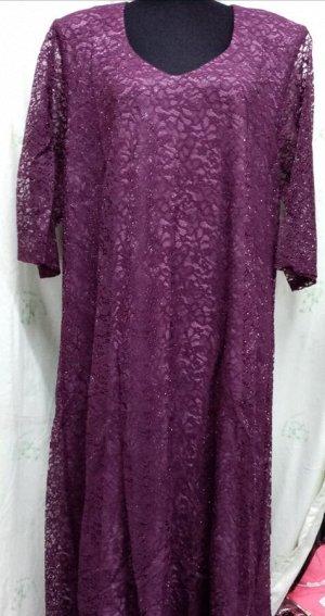 """Платье """"Джессика"""" - фиолетовая сетка"""