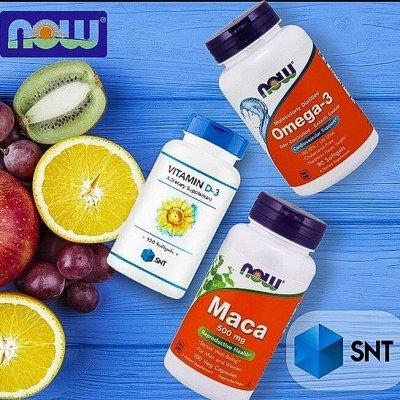 Витамины и добавки для вашего здоровья в наличии! 😍 НОВИНКИ