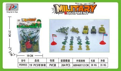 Игрушки, товары для активного отдыха  — Военные базы и солдатики — Игровые наборы