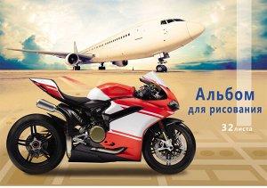 """Альбом для рисования А4 32л. ТМ""""Profit Мотоцикл и самолет-2 скр,обл.-офс., 32-6193"""