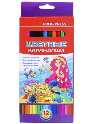 Карандаши цветные,набор,гексаг.12цв. Русалка (гриф.d=2,8мм)  КЦ-8386