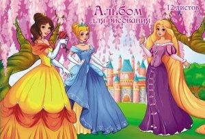 """Альбом для рисования А4 12л. TM""""Profit Три принцессы скр,обл.-офс., 12-1207"""