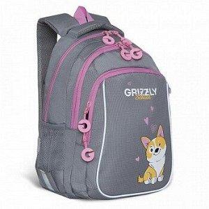RG-162-3 Рюкзак школьный