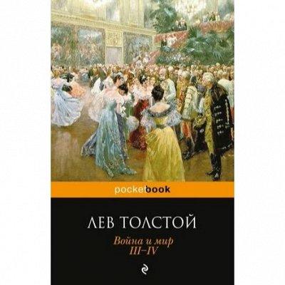 Художественная литература российских и зарубежных авторов — Российская проза/1 — Художественная литература