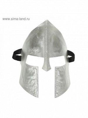 Маска карнавальная Рыцарь цвет серебро