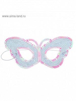 Маска карнавальная Радужная бабочка с пайетками