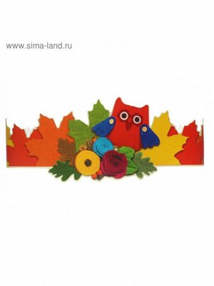 Корона Осенняя 63,4 х 8,7 см