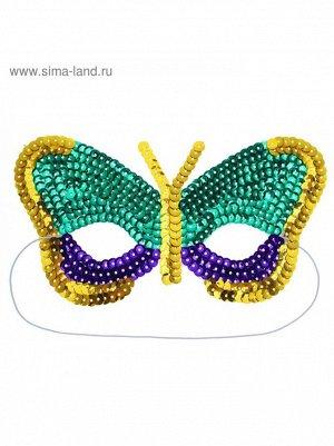 Маска карнавальная Бабочка с пайетками