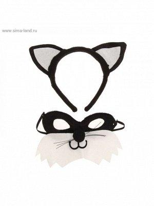 Набор маска и ободок Киса черный нос
