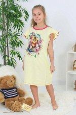 Сорочка «Валерия»