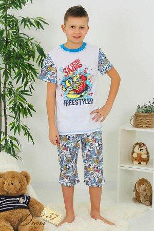 Пижама «Кеды»