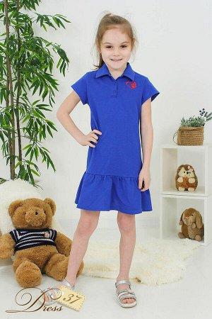 Платье «Ксения» синее