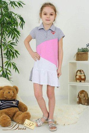 Платье «Глория» серое