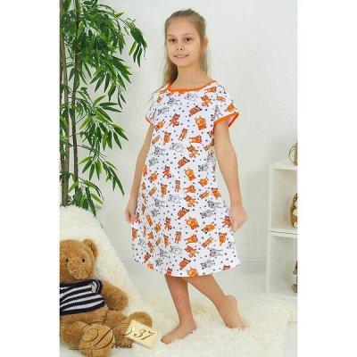 DRESS37 - доверяем трикотажу! От 42 до 66 размера — Для детей - Ночные сорочки — Одежда для дома
