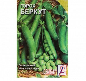 """Семена Горох """"Беркут"""", 10 г"""