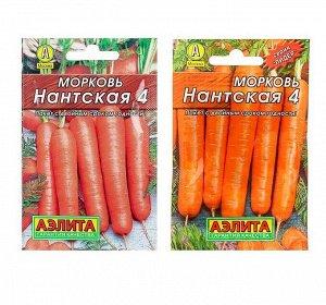 """Семена Морковь """"Нантская 4"""" """"Лидер"""", 2 г ,"""