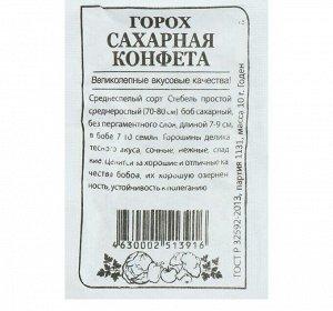 "Семена Горох ""Сахарная конфета"", бп, 10 г"