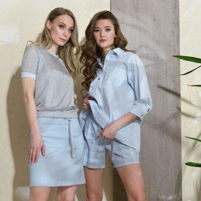 -50% Ура!! Condra D*Lux Распродажа всех коллекций + Новинки — Лето 2021 НОВИНКИ!!! — Одежда