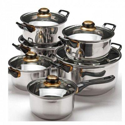 готовим с удовольствием- кастрюли. сковороды — MULTICO- кастрюли, сковороды — Кастрюли