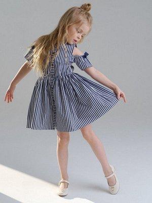 Платье Состав: 70% хлопок, 28% полиамид, 2% эластан Цвет: белый, тёмно-синий  *Платье с открытой линией плеч из поплина *высокое содержание хлопка *благодаря наличию эластана в составе ткани издели
