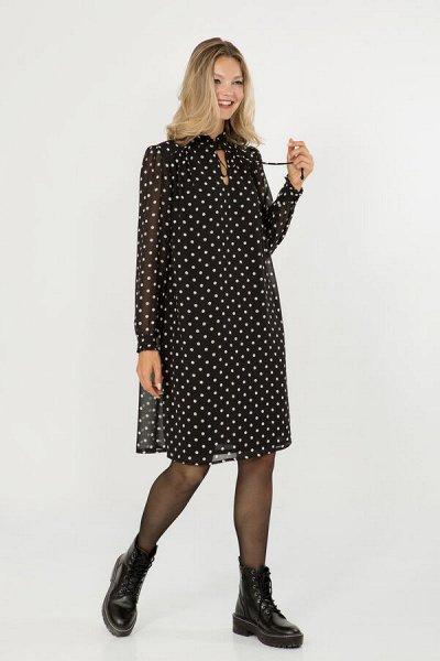 Svyatnyh *Одежда, аксессуары для мужчин и женщин — Платья и сарафаны — Повседневные платья