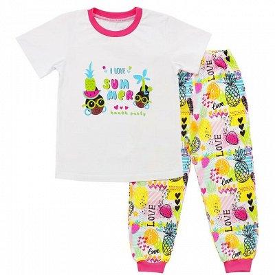 ДЕТСКИЙ ГАРДЕРОБ: Школа, садик, малышам/Есть замеры — ДЕВОЧКИ: Пижамы, сорочки