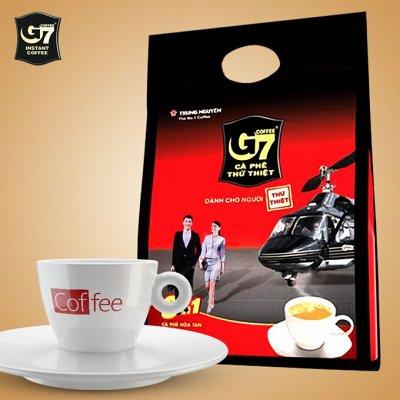 Вкусный Вьетнам. Лучшая цена. Большое поступление! 🌹 — Любимый растворимый. Топ низких цен!!!! — Растворимый кофе
