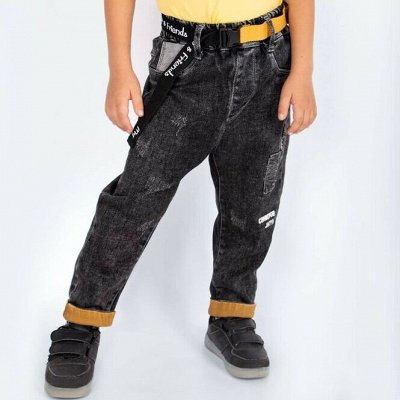 АБВГДЕЙКА моды.. Бюджетная одежда от 0 до 14 лет.   — Джинсы, брюки для мальчиков — Джинсы