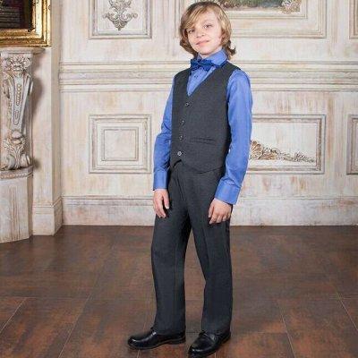 АБВГДЕЙКА моды.. Бюджетная одежда от 0 до 14 лет.   — Школьные костюмы, брюки, жилеты для мальчиков — Одежда для мальчиков