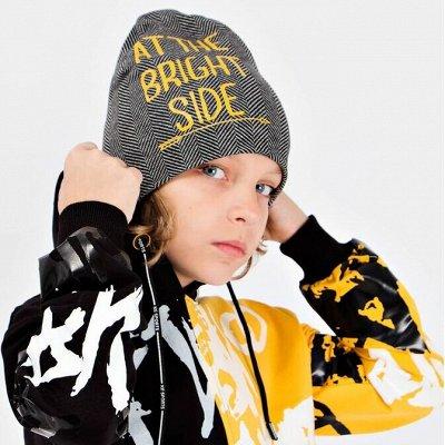 АБВГДЕЙКА моды.. Бюджетная одежда от 0 до 14 лет.   — Шапки, шарфы, манишки для мальчиков — Шапки