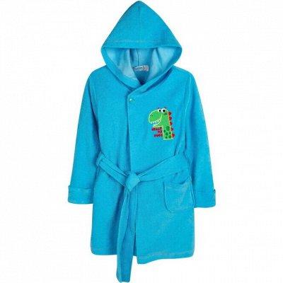 АБВГДЕЙКА моды.. Бюджетная одежда от 0 до 14 лет.   — Халаты детские — Одежда для дома