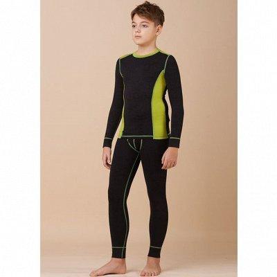 АБВГДЕЙКА моды.. Бюджетная одежда от 0 до 14 лет.   — Термобелье для мальчиков — Термобелье